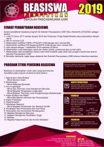 Beasiswa S2 UGM 2019-2020