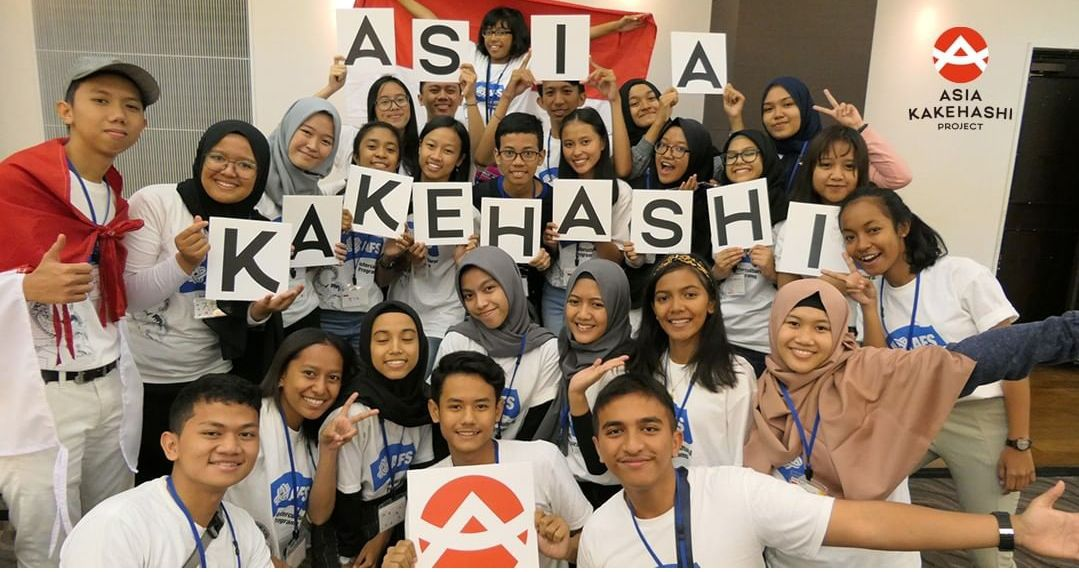 Beasiswa Pertukaran Pelajar Jepang