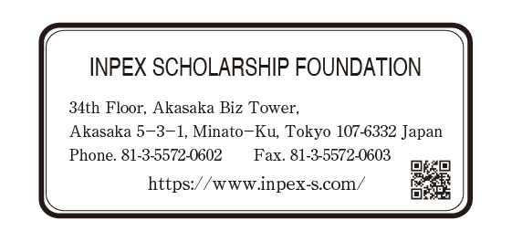 Beasiswa S2 Jepang
