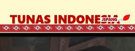 Beasiswa Tunas Indonesia Jepang