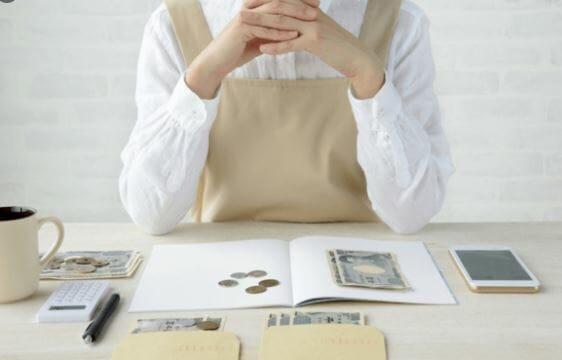 Beasiswa Biaya Hidup
