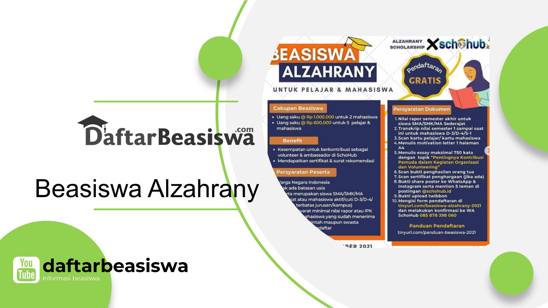 Beasiswa Alzahrany