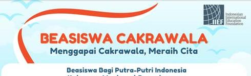 Beasiswa Cakrawala IIEF